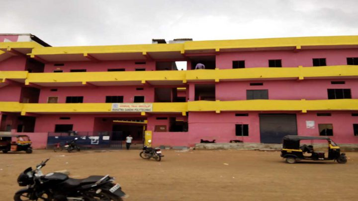 Mahatma Gandhi Polytechnic College