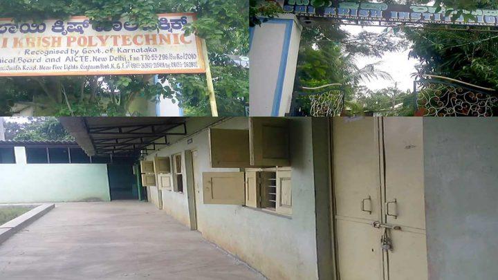 Sai Krish Polytechnic