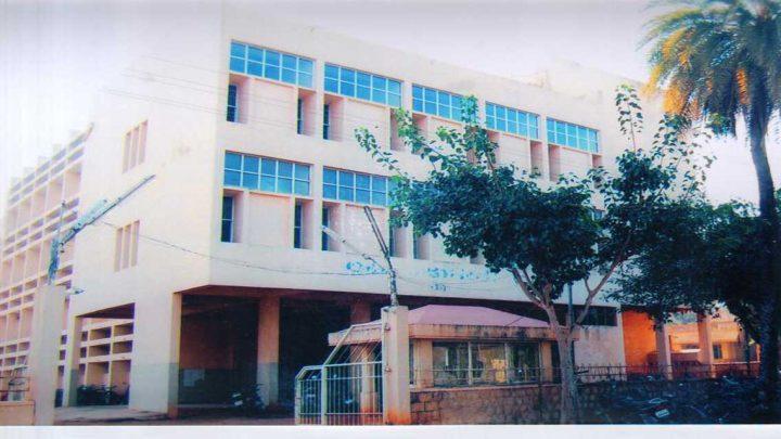 Shri Laxmanrao Jarkiholi Polytechnic