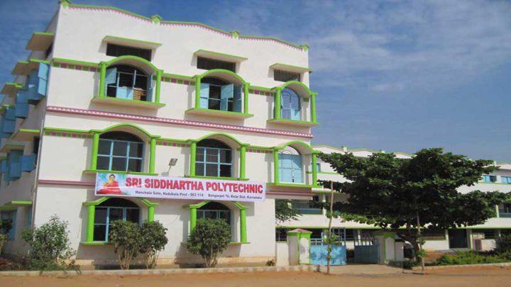 Sri Siddhartha Polytechnic