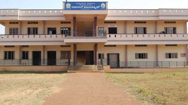 Rural Polytechnic, Haunsbhavi
