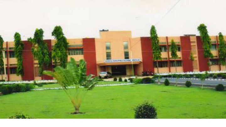 Haralaiah Polytechnic