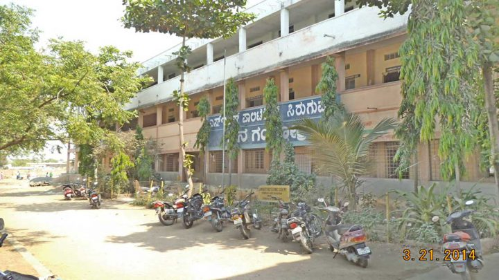 S.E.S Polytechnic Government Aided