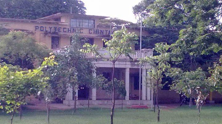 Government Polytechnic, Chintamani