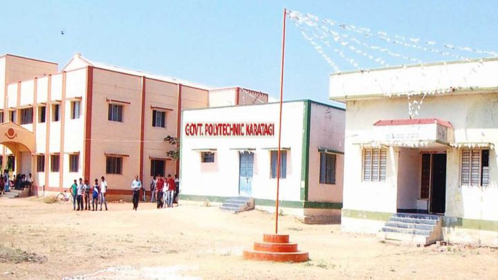 Government Polytechnic, Karatagi