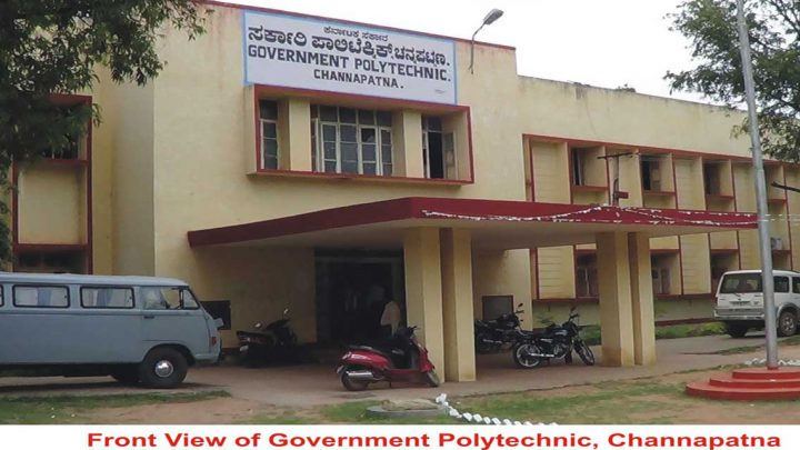 Government Polytechnic, Channapatna