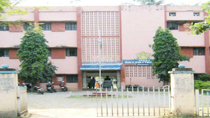 VISSJ Government Polytechnic