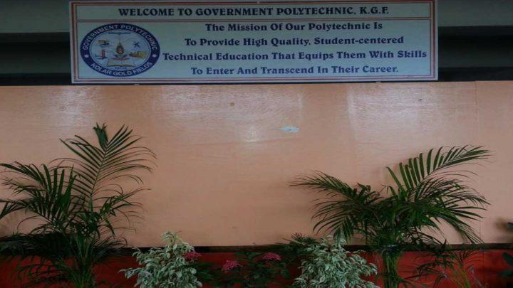 Government Polytechnic, Kolar