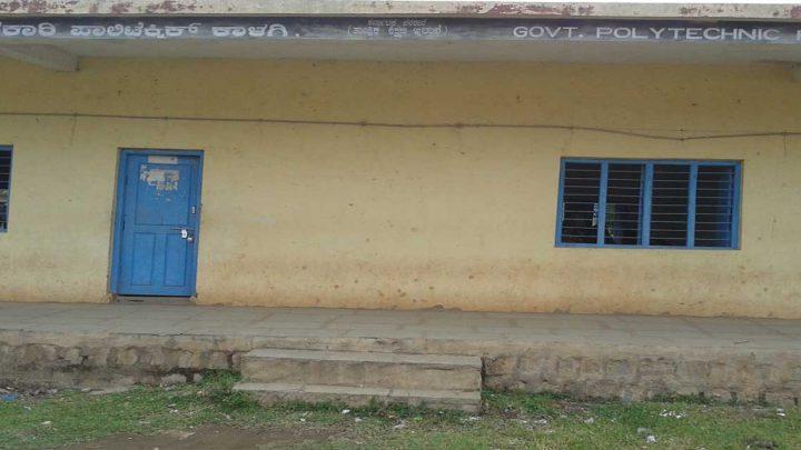 Government Polytechnic, Kalgi