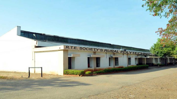 R.T.E Societys Rural Polytechnic, Hulkoti