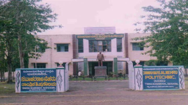 Vivekanand Education Societys Jawaharlal Nehru Polytechnic Aided