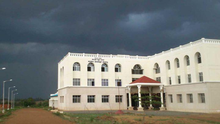 Government Polytechnic, Hangal
