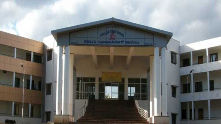 Government Engineering College, Kushalnagar, Vesveswaraiah Technological University