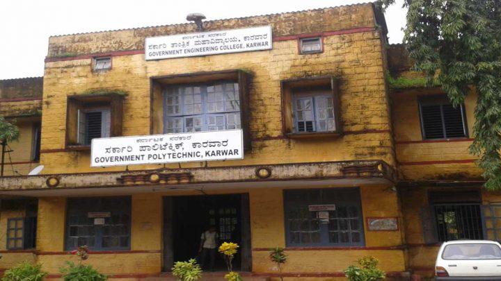 Government Engineering College, Karwar, Vesveswaraiah Technological University