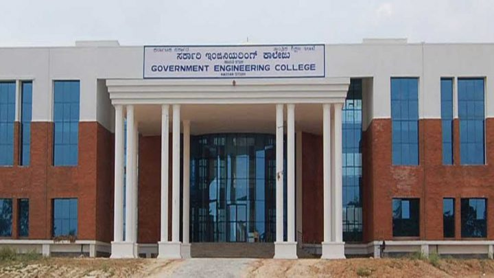 Government Engineering College, Hassan, Vesveswaraiah Technological University