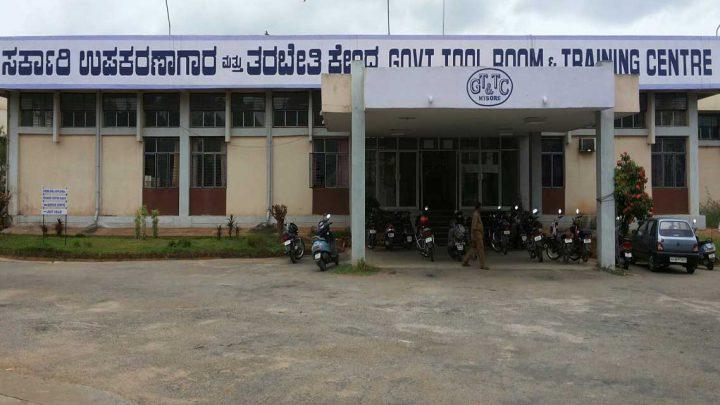 Government Tool Room and Training Centre, Mysore, Vesveswaraiah Technological University