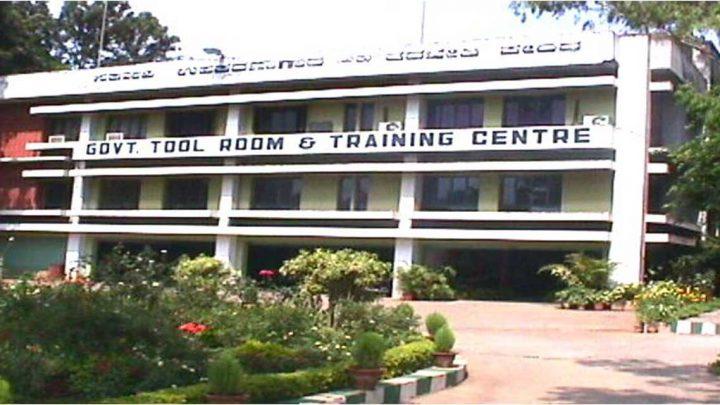 Government Tool Room and Training Centre, Bangalore, Vesveswaraiah Technological University