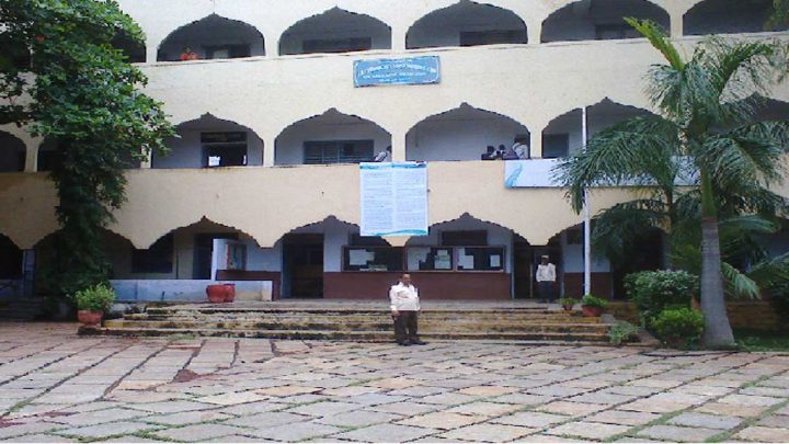 Khaja Banda Nawaz College of Engineering