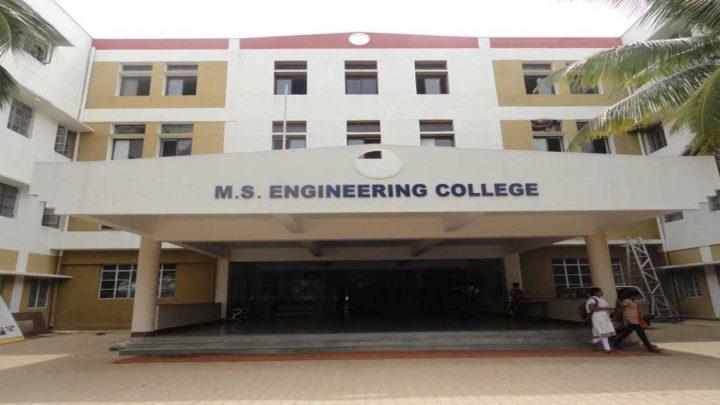 MS Engineering College