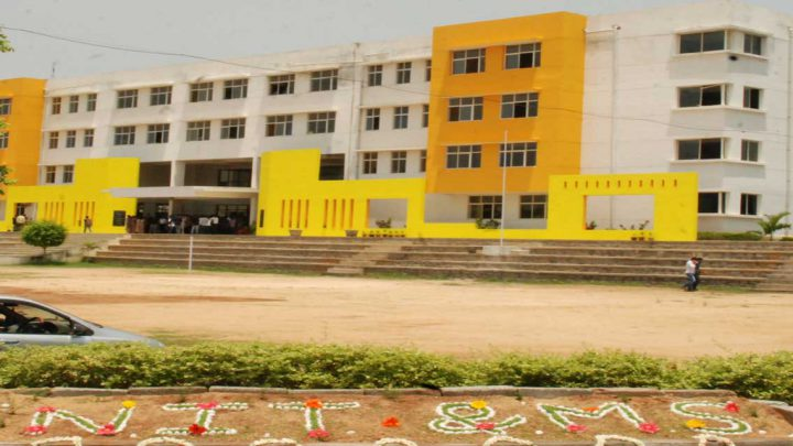 Nandi Institute of Technology and Management Sciences