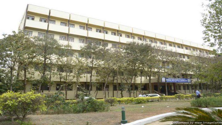 Vemana Institute of Technology