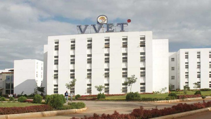 Vidya Vikas Institute of Engineering & Technology