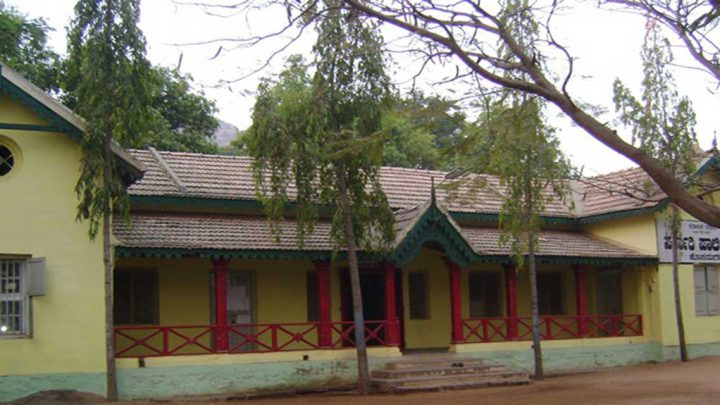 Government Polytechnic, Hosadurga