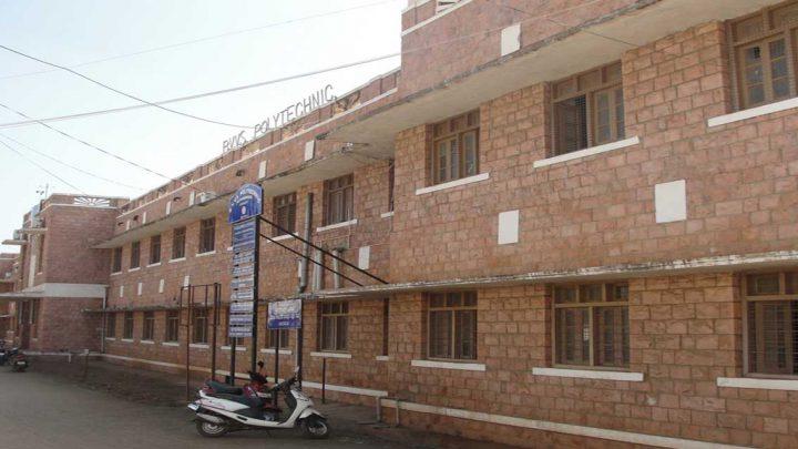 B.V.V.S Polytechnic, Bagalkot