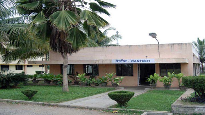 Central Institute of Plastics Engineering & Technology, Mysore