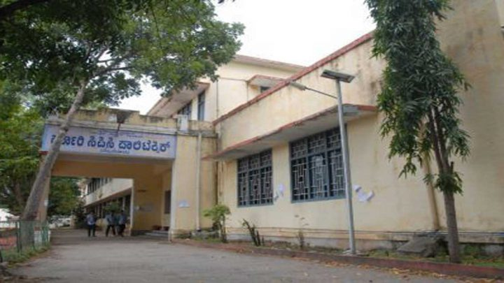 Government CPC Polytechnic, Mysore