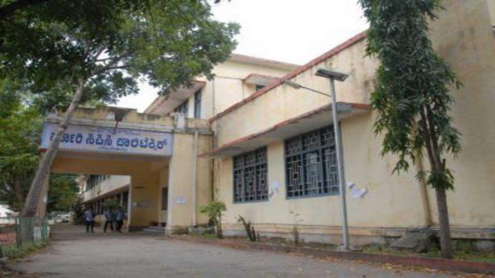 Government CPC Polytechnic, Mysore
