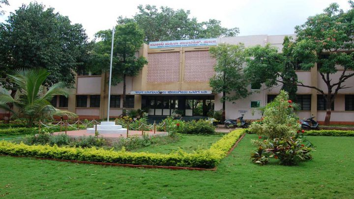 Government Polytechnic for Women, Hubli
