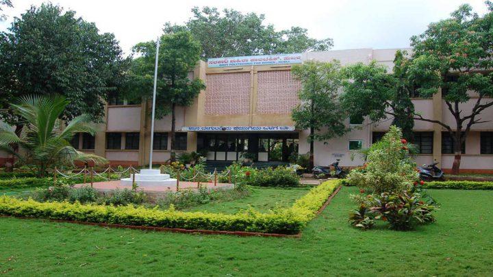 Government Polytechnic for Women, Hubli