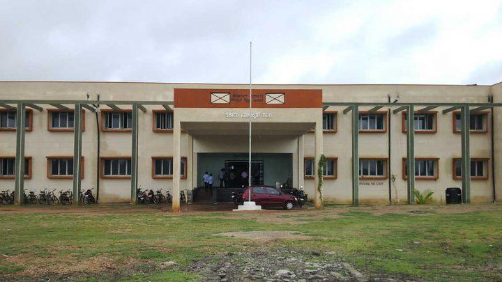 Government Polytechnic, Gadag