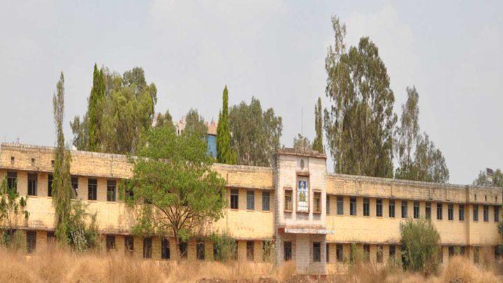 Government Polytechnic, Bidar