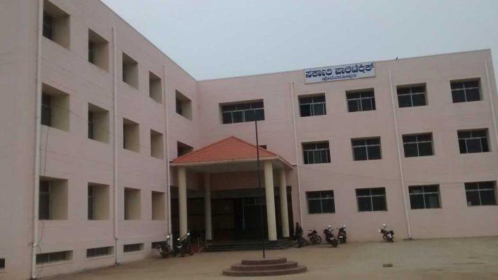Government Polytechnic, Holenarasipura