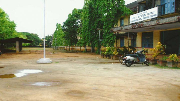 Government Polytechnic, Karwar