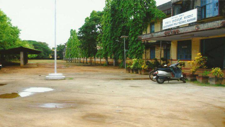 Government Polytechnic, Karwar