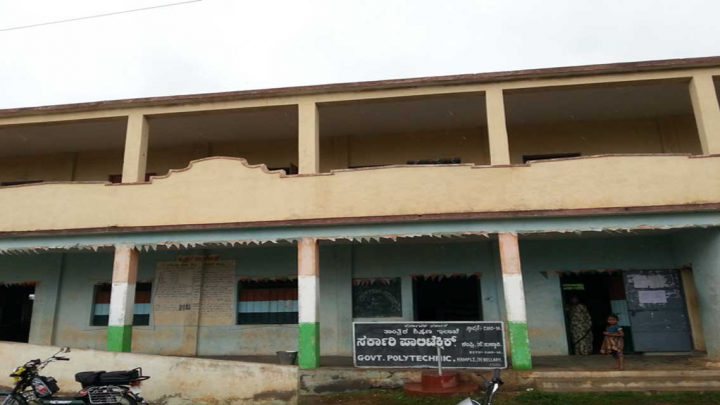 Government Polytechnic, Kampli