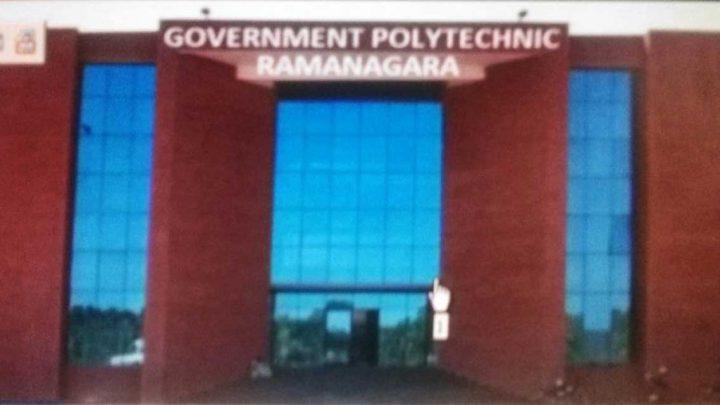 Government Polytechnic, Ramanagara