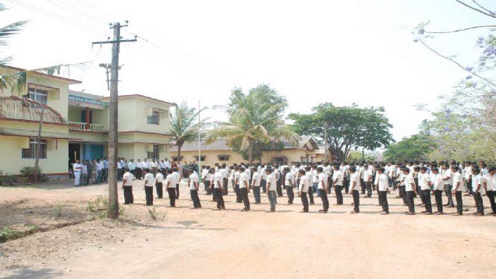 Government Polytechnic, Mundgod