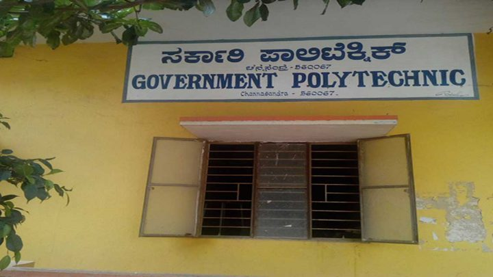 Government Polytechnic, Channasandra