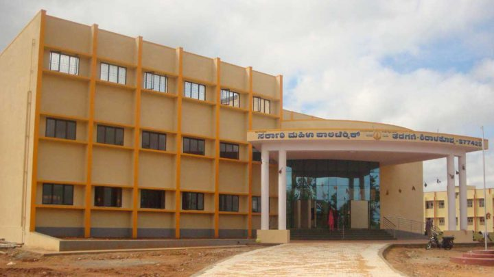 Government Womens Polytechnic, Shiralakoppa