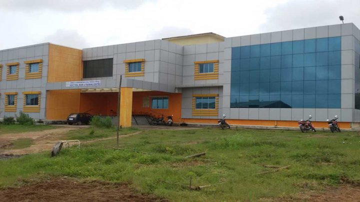 Government Tool Room & Training Centre, Shivamogga