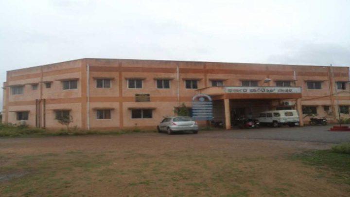Government Polytechnic, Koppal