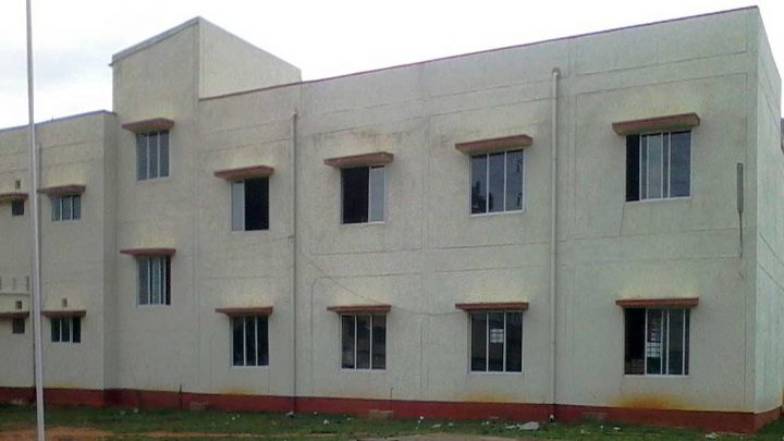 Government Tool Room & Training Centre, Tumkur