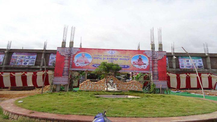 Hanagal Sri Kumareshwara Polytechnic, Bellary