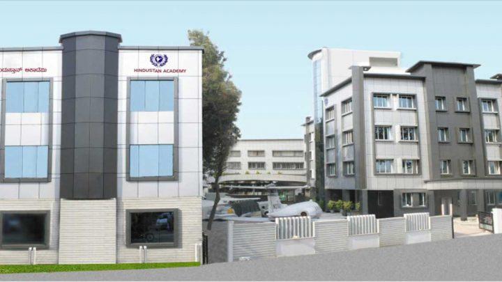 Hindustan Electronics Academy