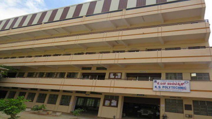 K.S Polytechnic