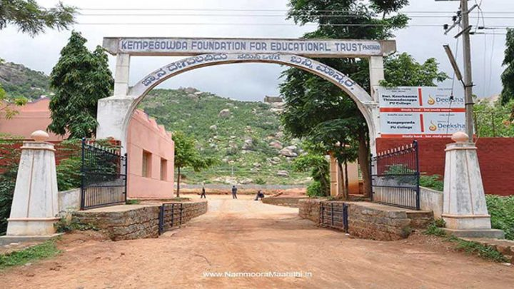 Kempegowda Memorial Polytechnic